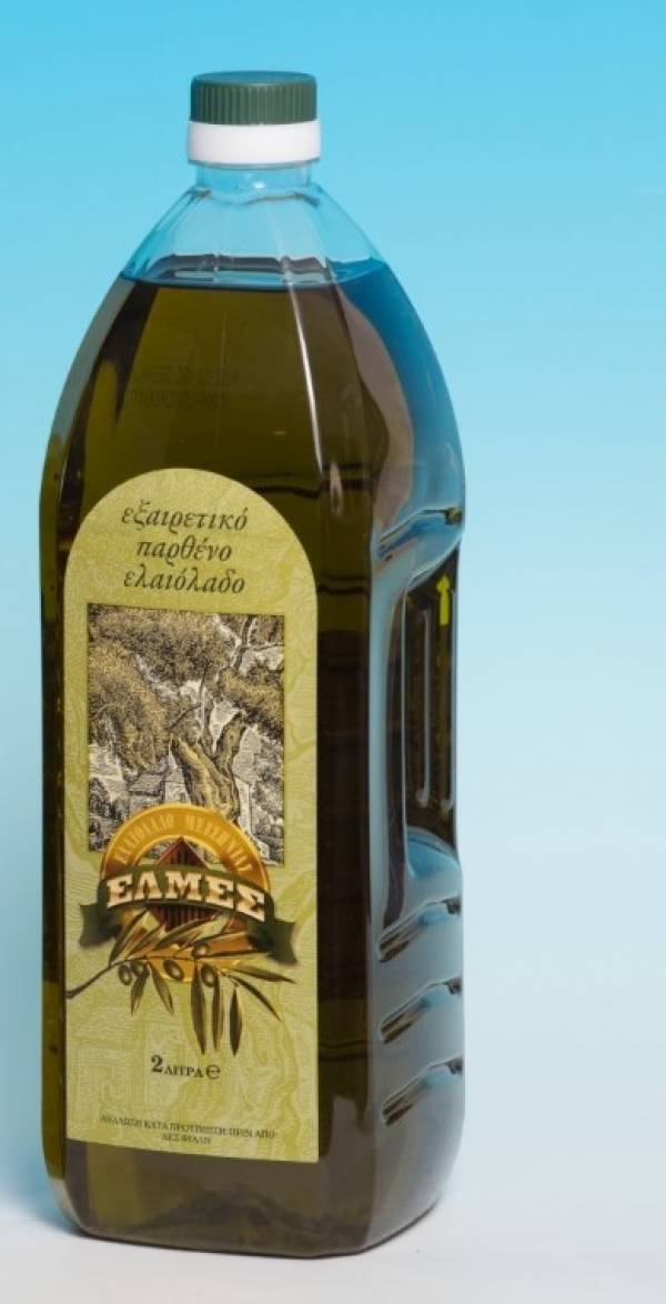 Extra virgin olive oil 2lt in plastic packaging
